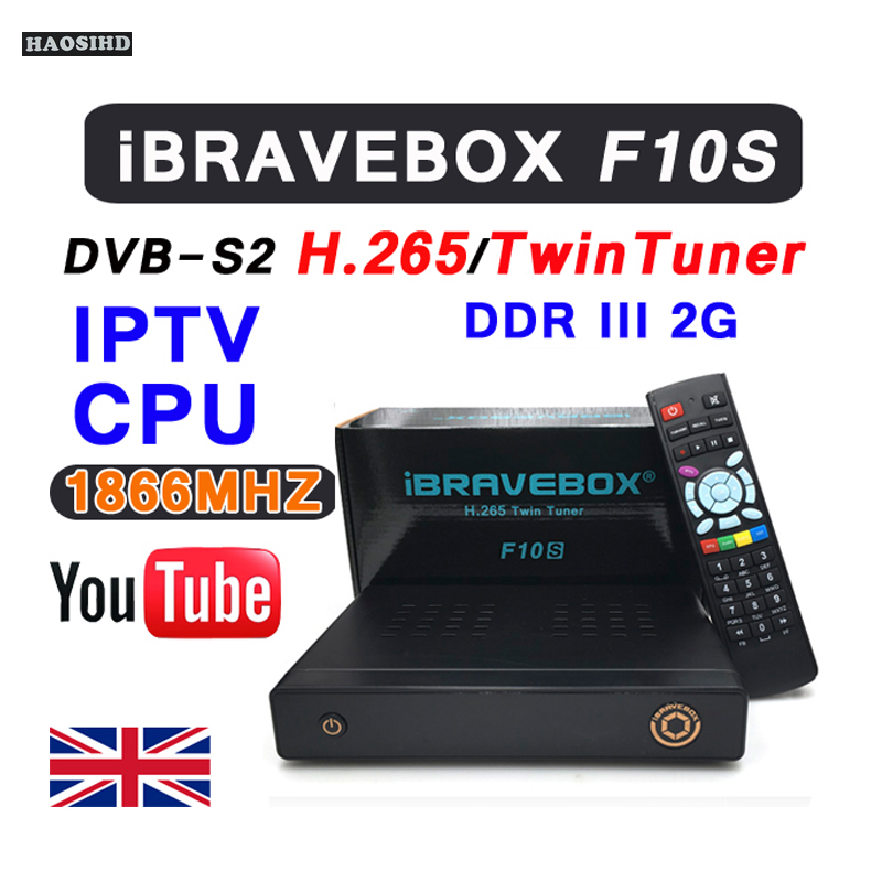 Strong iBRAVEBOX F10S decoder box DVB T2 Tuner H.265 satellite receiver one year iptv A package subscription UK channels satellite tv receiver decoder solo pro v2 dvb s2 with 1 year ccc m subcription support cccam and iptv