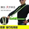 Novo 3 m material de tecido tira toque banda vest & jaqueta verde ou orange chaleco reflectante reflexiva segurança vestuário barato