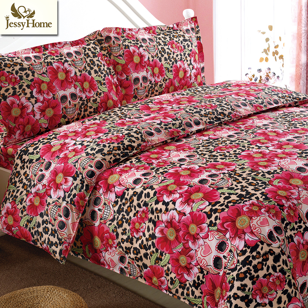 Leopard print and red bedding - Halloween Smile Skull With Pink Leopard Back Bed Linens Skeleton 4pcs Bedding Set Twin Queen King