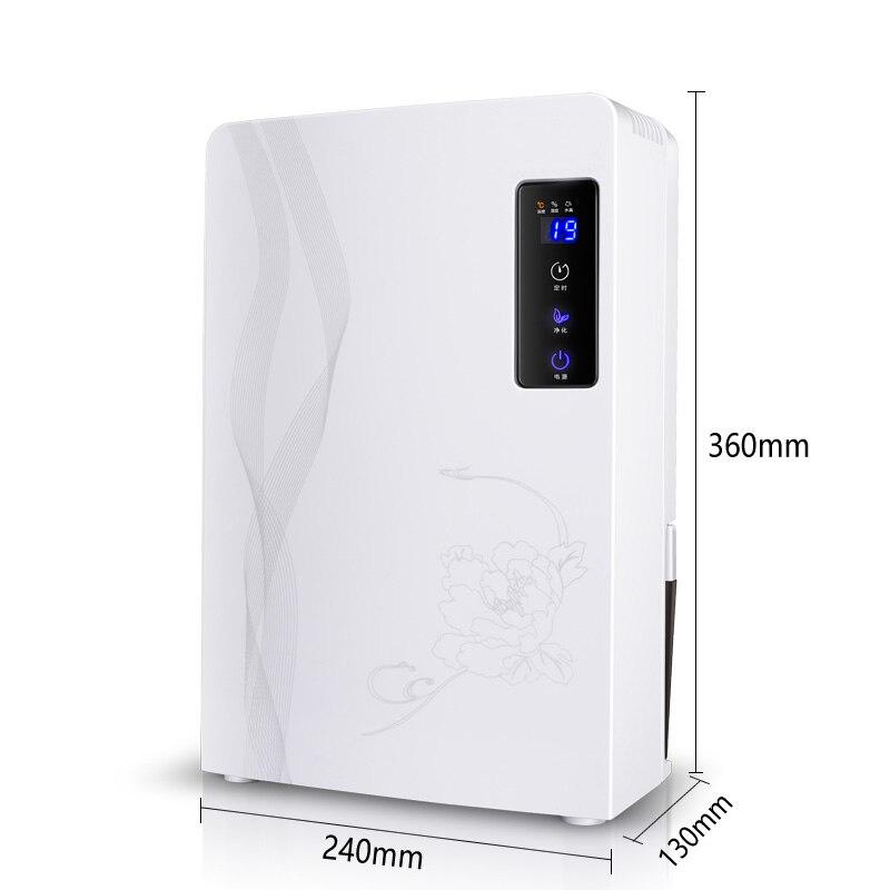 Free shipping 220V air dehumidifier 1080ML/Day basement desiccant dehumidifier moisture dryer machine the wardrobe desiccant dehumidifier to remove odor