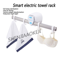 Electric towel rack suction cup constant temperature heating towel rack Bathroom free punch single rod bath towel rack 1pc