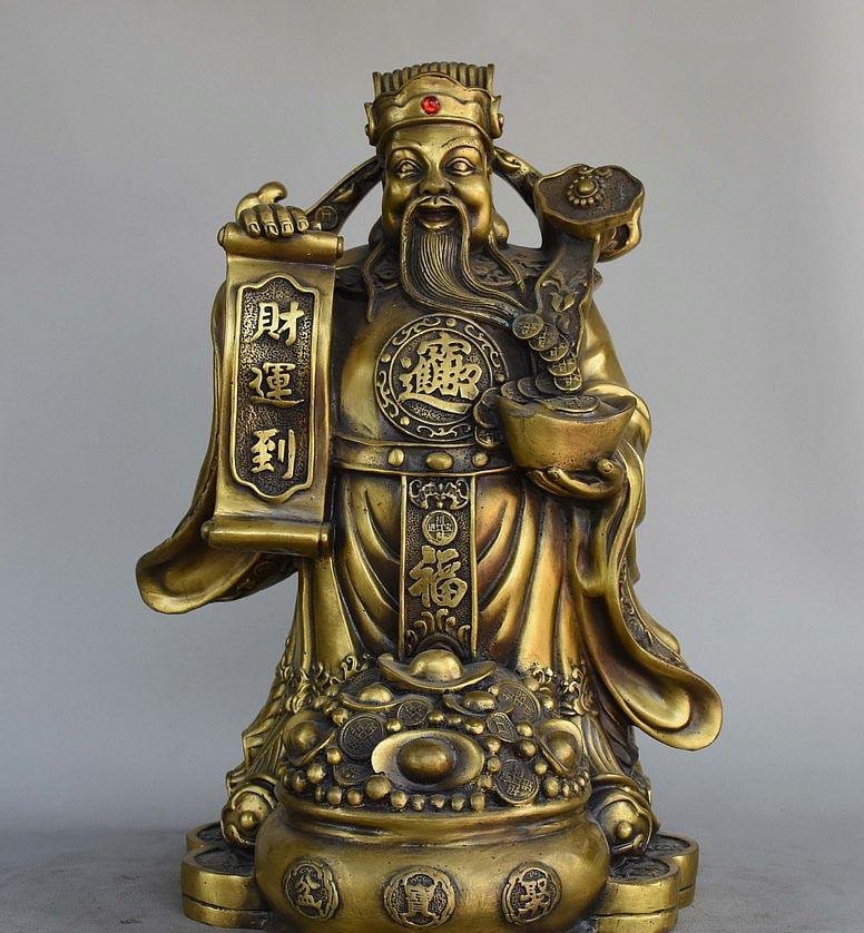 14 Chinese Folk Pure Bronze Bring Wealth RuYi Treasure Bowl Mammon God Statue 14 Chinese Folk Pure Bronze Bring Wealth RuYi Treasure Bowl Mammon God Statue