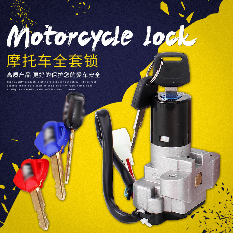Motorcycle Ignition Switch Key Faucet Lock Electric Door Lock For SUZUKI GSF 250 400 GSF250 GSF400 Impulse400 Impulse 400 77A