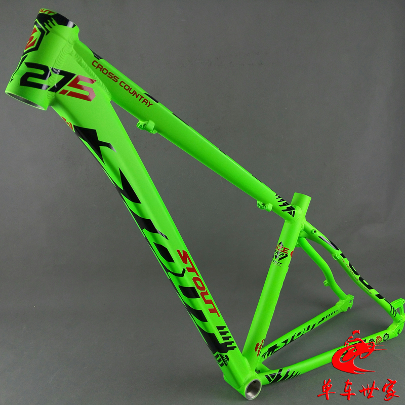 New STOUT PK 2 27.5 / 650B off road bicycle frame mountain bike disc ...