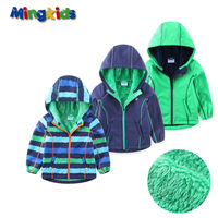 UmkaUmka By Mingkids High Quality Windbreaker Jacket For Boys Waterproof With Fleece Lining Soft Shell Outdoor