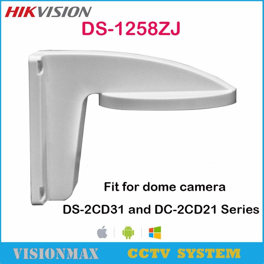 все цены на Wall Mount DS-1258ZJ Bracket Holder CCTV accessories For Hikvision IP Dome Camera DS-2CD2132/2135/3135 онлайн