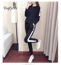 Sports suit female new fashion large size loose slim long clothes trousers student leisure two sets of spring 247(China)