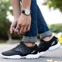 The new mesh shoes tide shoes travel shoes casual shoes breathable