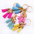 2016 Fashion Leather Design Superfine Fiber 3 Tassel Keychains Golden Body Key Ring Women Bag Charming Pendant Car Key Holder