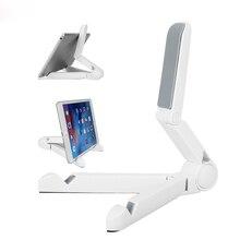 Подставка универсальная для планшета держатель для iPad 2/3/4 Air Mini для samsung ленивый Поддержка крепление для девочек от 3 до 10 дюймов планшетный ПК и сотового телефона