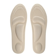 Shoe Pads Men 4D Cushion Arch Heel Support Forefoot Sponge Elastic Memory Massage Pad Insole Universal Pain Relief Shock Proof