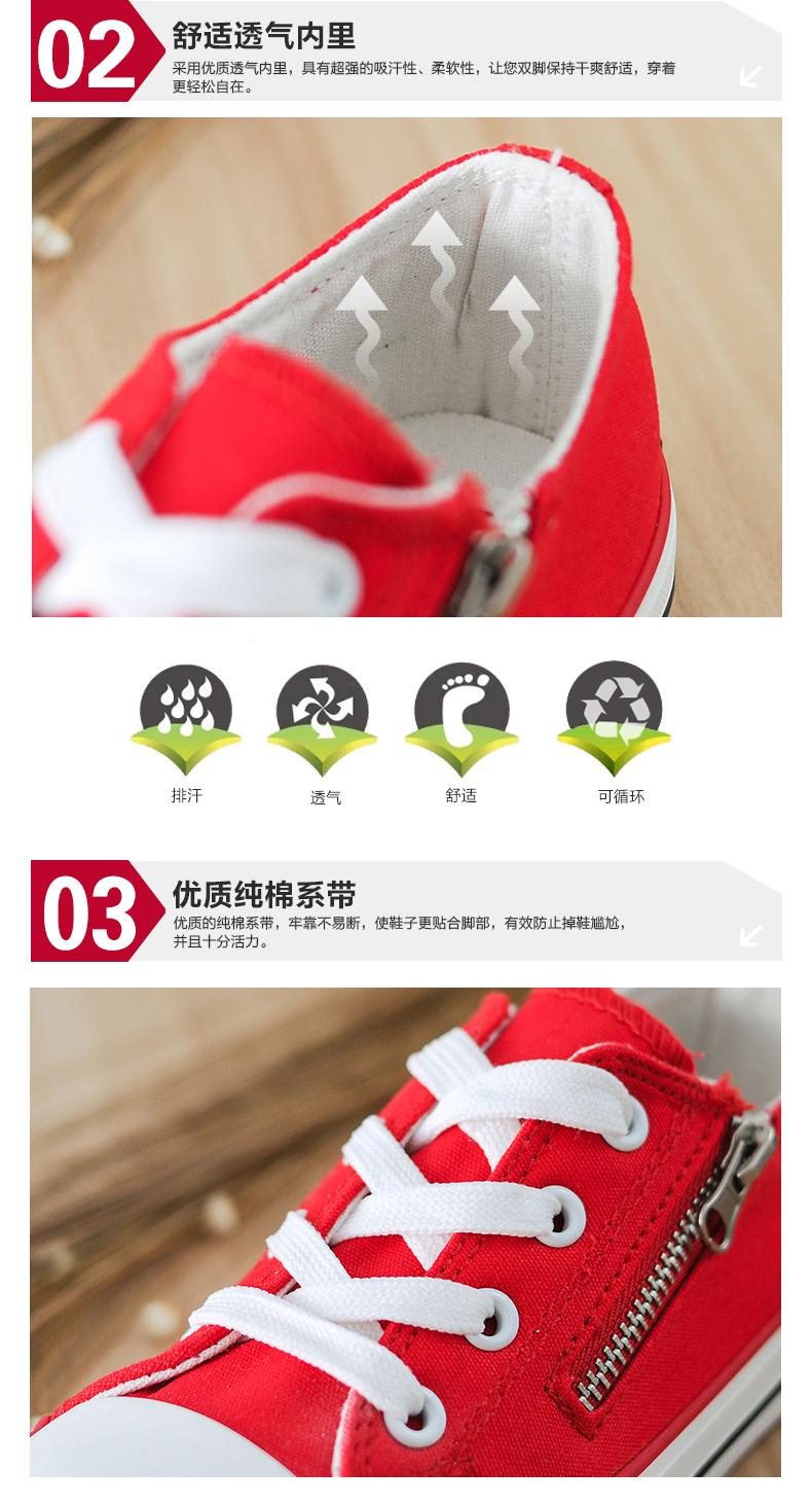 08dc8c0b7 الصلبة اللون حذاء قماش أبيض أحمر أسود أزرق الأطفال أحذية رياضية الجانب سستة  الشقق zapatos deporte عارضة الفتيان الفتيات أحذية جديد