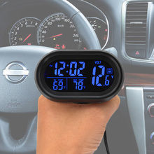 Digital Car clock 4 in 1 Thermometer font b Battery b font Voltmeter Voltage Meter Tester