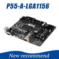 216*170mm P57 PM55 P55 Motherboard Deaktop LGA1156 Computer Motherboard Max 8GB 2*DDR3 1333/1066MHZ USB2.0 Mainboard