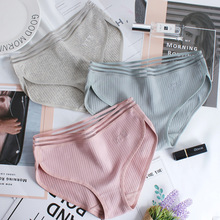 Wasteheart 2018 New Women Fashion Cotton Bow Mid Waist Panties Underwear Lingerie Briefs 3 piece color