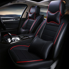 цена на car seat cover auto seats covers cushion accessorie leather for ford new fiesta mk7 sedan edge everest mustang 2013 2012 2011