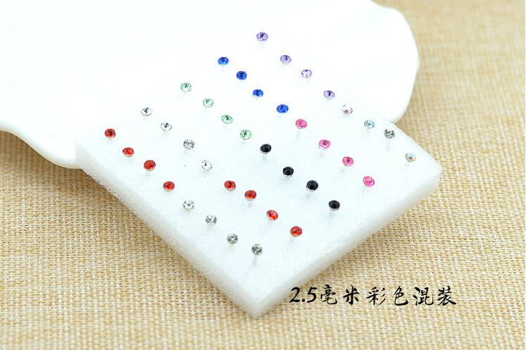 2.5mm colorful
