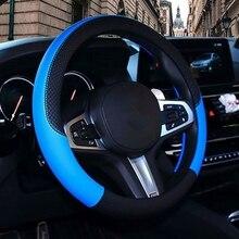 Купить с кэшбэком Universal 15 Inch Car Steering Wheel Cover Wear-resistant Leather Anti-Slip Odor-Free Car Steering Cover