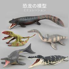 big size jurassic world mosasaurus doll dinosaur toys for children boys dragon