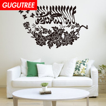 Decorate Muslim buttlefly flower art wall sticker decoration Decals mural painting Removable Decor Wallpaper LF-128