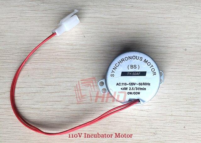China ovo incubadora motor de gerencio automático 12 v 220 v 110 v jogo YZ8-48 YZ-48AB YZ-56 YZ-56A YZ-56S YZ-96A broche para venda