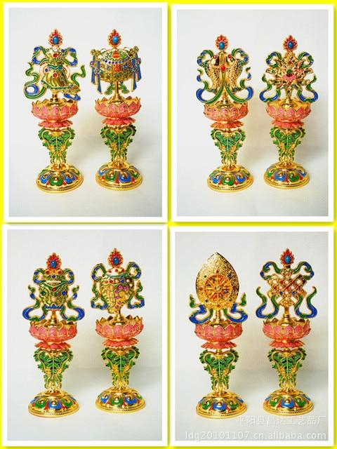 The New 65 Inch Eight Auspicious Ornaments Sets Auspicious
