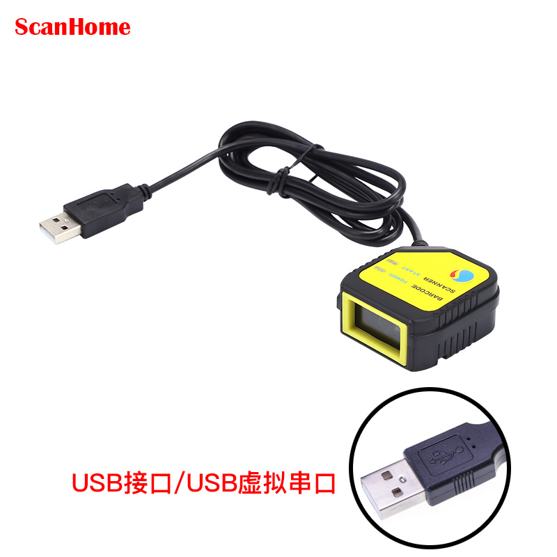 Image Kiosk 2D/QR/1D plug play Koisk Embedded Scanner Module SH-400 USB2.0/RS232 Interface USB 2D Scan engine blueskysea 1d image barcode scanner embedded module engine free shipping