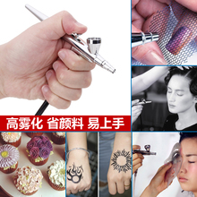 Airbrush&FREE SHIPPING 3 Speeds Adjust Compressor Kit Make Up Spray For Face Body Art Painting Tattoos Cake Decorating