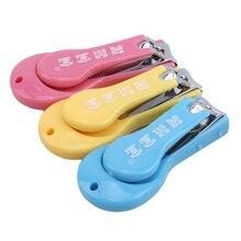 Горячая красочная милая безопасность малыша палец ногтей кусачки для ногтей резаки высокого качества детские маникюрные ножницы уход за детскими ногтями