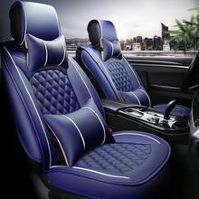 Customized Car Luxury PU skin seat cover For Skoda  karoq Octavia 2 Fabia Superb 3 Rapid