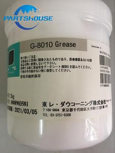 Image 2 - Original Grease for MOLYKOTE HP 500 G 300 G 8005 G 8010 G 870 500g 2kg Printer Fuser film grease Oil Silicone copier Lubricants