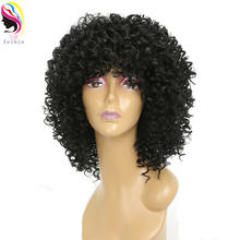 Feibin Короткие афро парики для чернокожих женщин курчавые вьющиеся