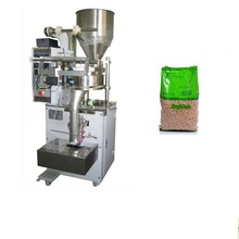 automatic sugar packing machine 5g stick/304 stainless steel stick granule