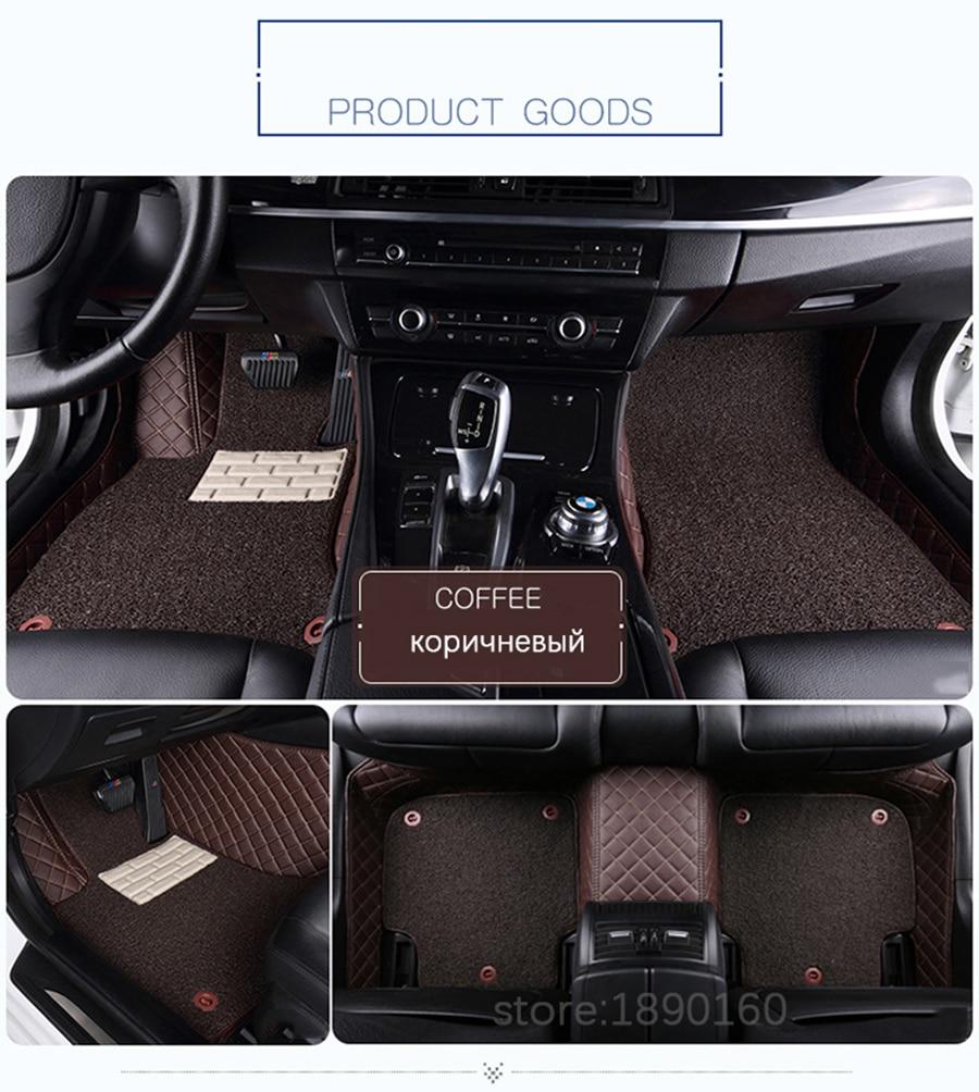 auto foot mats (8)