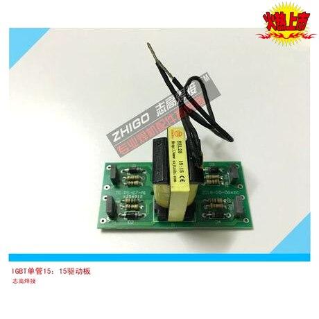 ZX7 Single Pipe Inverter Welder 15:15 Drive Plate Inverter Welding Machine Circuit BoardZX7 Single Pipe Inverter Welder 15:15 Drive Plate Inverter Welding Machine Circuit Board