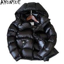 AYUNSUE 90% biała kurtka puchowa płaszcz zimowy kobiety grube krótkie jasne kapturem koreański płaszcz kurtki damskie ciepła Parka KJ726