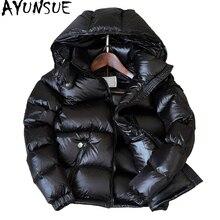AYUNSUE 90% White Duck Down Jacket Winter Coat Women Thick S