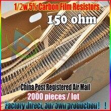 Новый 2000 шт. 150 Ом 1/2 Вт 150R ом Углеродные Пленочные Резисторы 1/2 Вт 5% ROHS