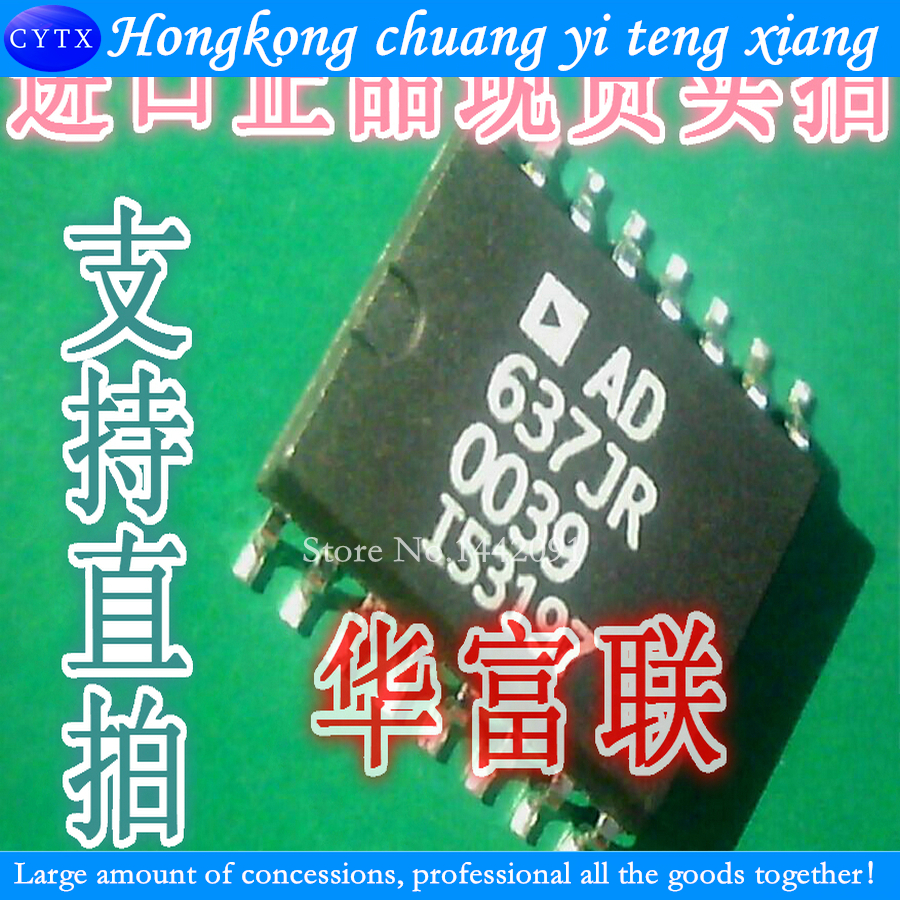 2PCS/LOTpatch AD637JR AD637AR can directly shoot acquisition ADC / DAC converter SOP-16 package