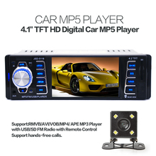 цена на 5118 4.1 Inch 1 Din 50W x 4CH HD Car Stereo Radio Bluetooth MP3 MP5 Player Support USB / FM / TF / AUX with Rearview Camera