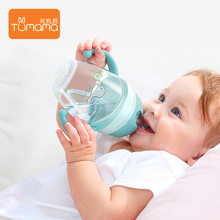 Tumama Baby Bottle Feeding 240ml 320ml Tritan Sippy Milk Water With Tick Mark For Kids Dual Use Drinking Cup Straw