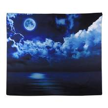 Creative Hanging Tapestry Beach Towel Bedspread Blanket Shawl Home Decor Waterproof Dust Proof Tapestry Wall Yoga Beach Towel(China)