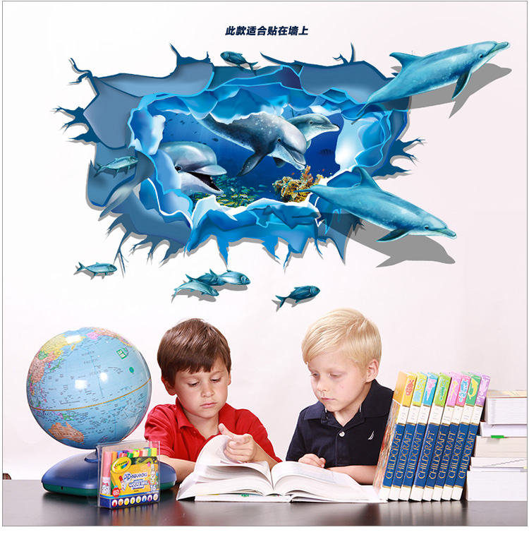 shark creative cartoon wall stick dinosaurs 3d wall stickers hot style living room bedroom adornment of foreign trade f002 bedroom furniture sticker style