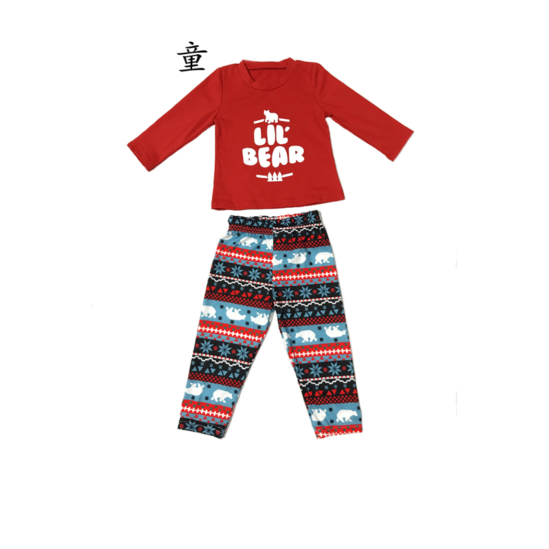 2018 New Year Christmas Family Set One Piece Jumpsuit Pajamas Clothing  Christmas Family Pajamas Nightwear Clothe-in Matching Family Outfits from  Mother ... 96780a5d8