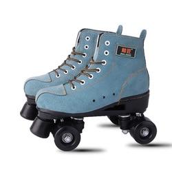 Japy Patins Verde Linha Dupla de Couro Artificial Homens Adulto Dois Linha Sapatos de Skate Patins Patines Com Preto PU 4 rodas