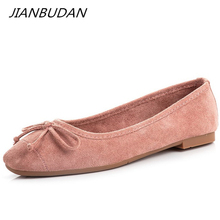 JIANBUDAN/ Flat Maternity shoes autumn womens casual Butterfly-knot shallow Suede comfortable ballet