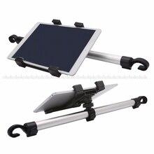 Универсальный алюминиевый сплав автомобильное заднее сиденье держатель Подставка для планшета 7 «-11» Au09 Прямая поставка