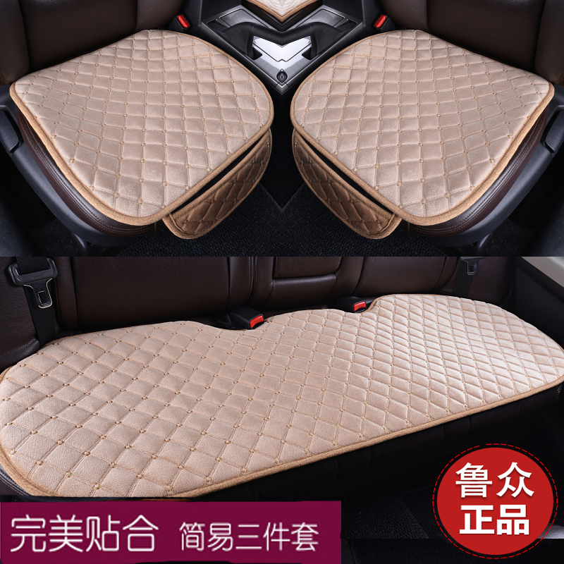 set cushion sponge car seat cushion truck microbiotic autumn and winter general commercial car cushion car seat covers