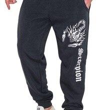 Мужские повседневные брюки, дизайнерские брюки с принтом скорпиона, модные товары, большие размеры, высокое качество