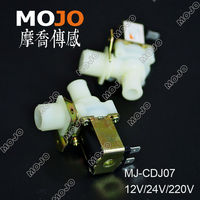 Free Shipping Big Discount MJ CDJ07 5 Pieces Inlet G1 2 Outlet 16 Mm Water Solenoid